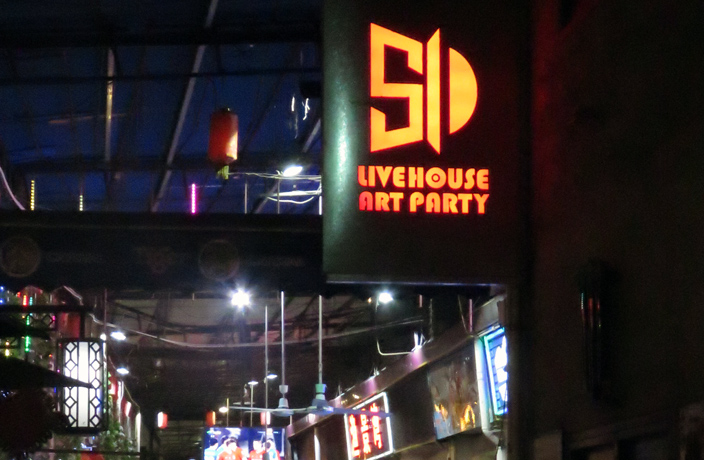 Popular Guangzhou Venue to Reopen after Hip Hop Brawl