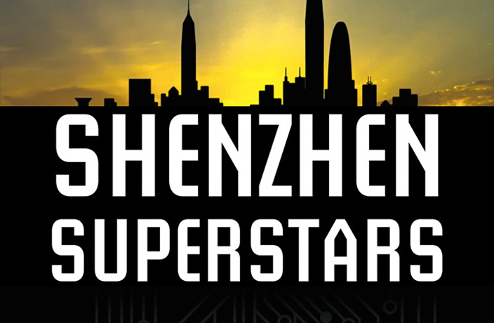 Book Review: Johan Nylander's 'Shenzhen Superstars'
