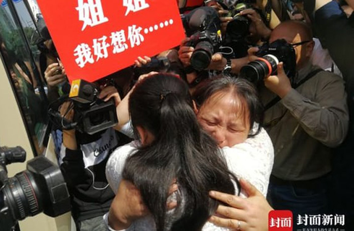 Chinese Cabbie Reunited with Missing Daughter After 24-Year Search