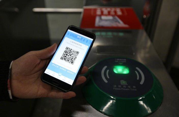 Foreigners Can Now Use the Shanghai Metro App (Finally)