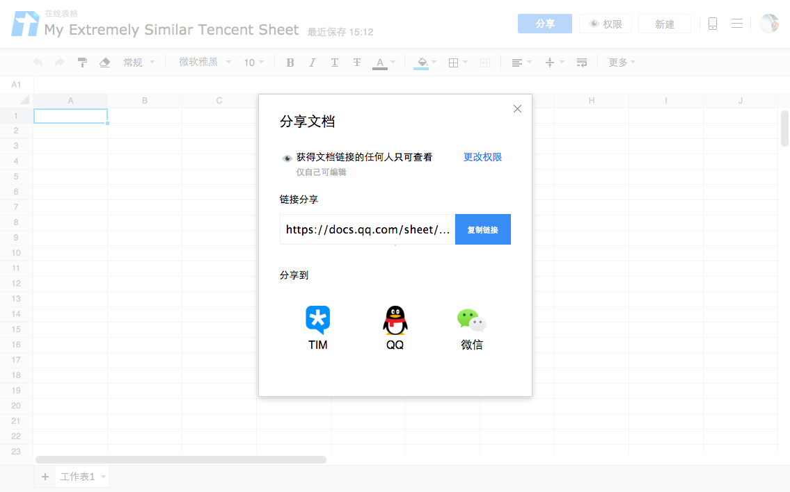 Tencent Finally Launches Its Answer to Google Docs, Here's How to