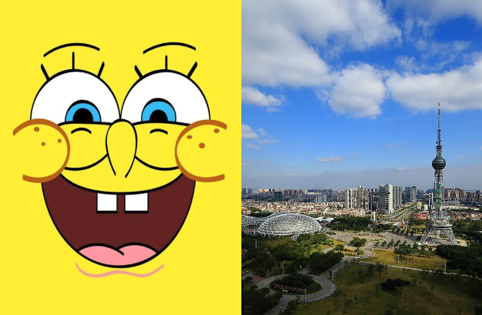 ¥11 Billion Theme Park to Bring SpongeBob to South China