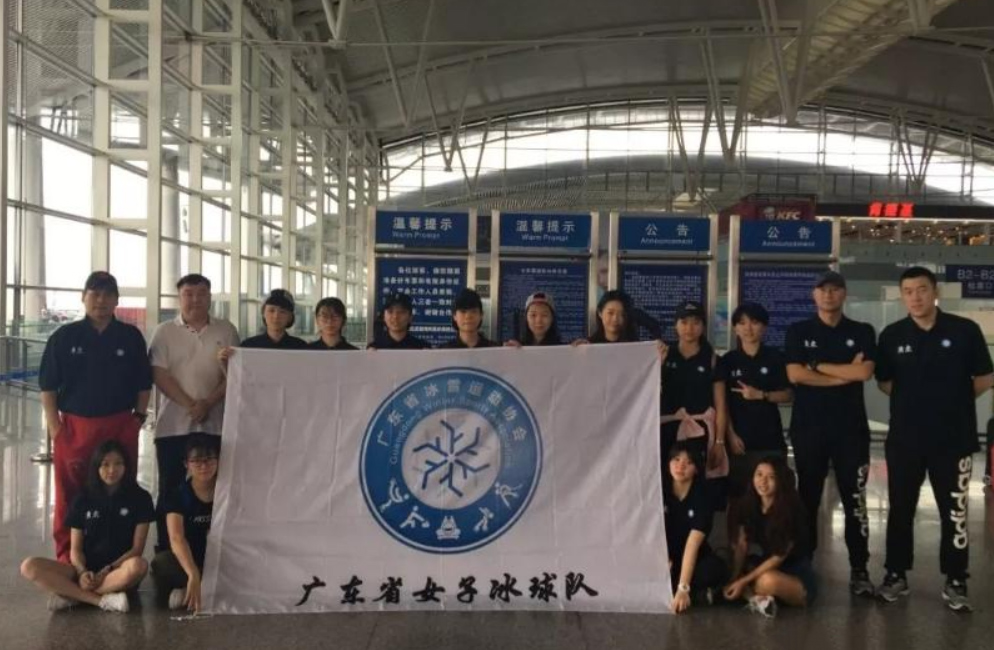 Guangdong Women's Ice Hockey Team Sets out to Clinch National Title