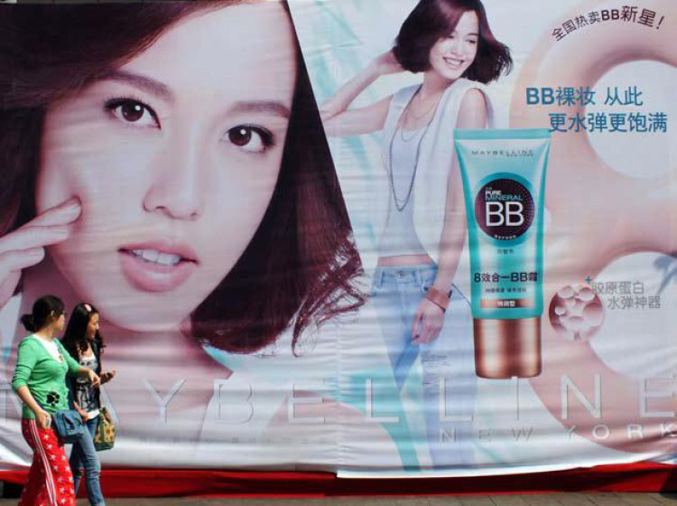 #TBT: Holding a Mirror to China's Beauty Boom