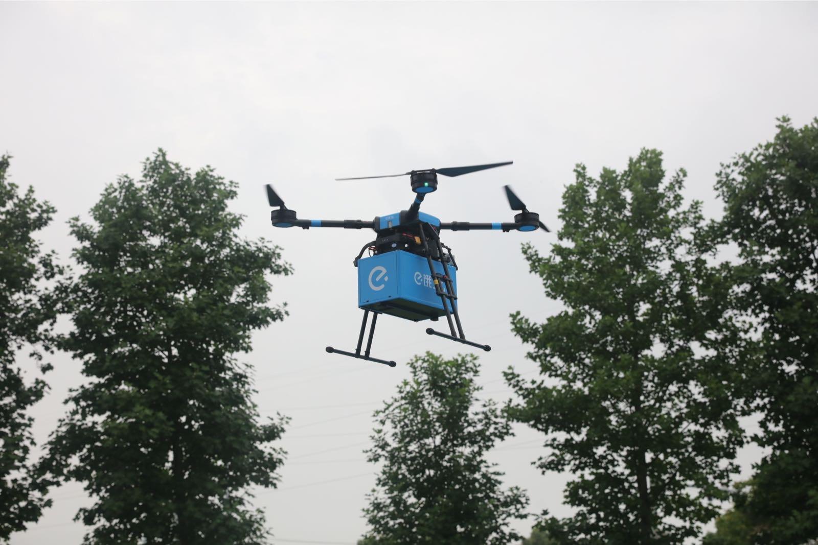 201805/food-delivery-drones-shanghai-2.jpg
