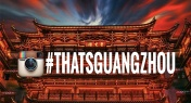 #ThatsGuangzhou Instagram of the Week: @superdoginsta