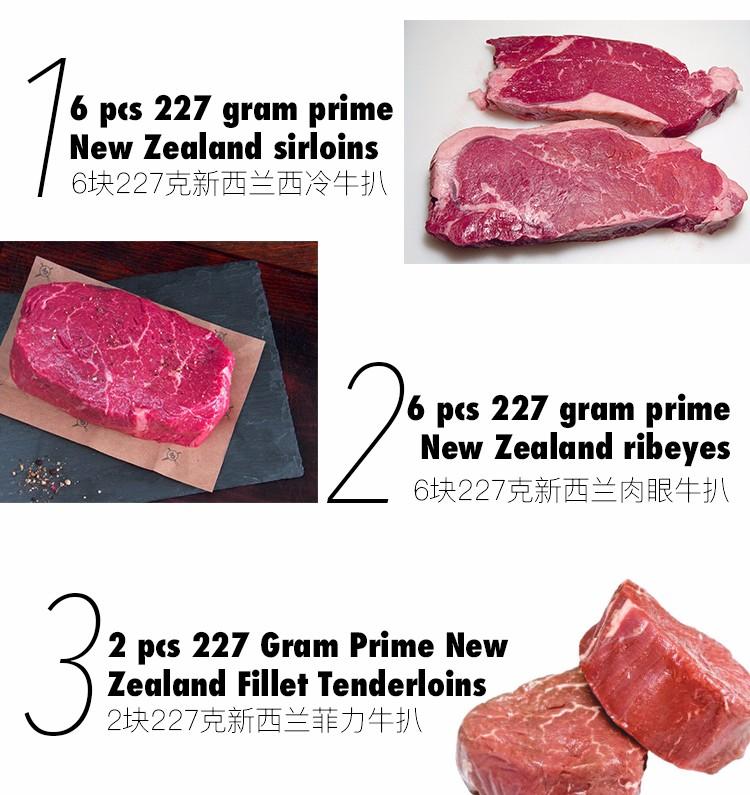 Beef lovers