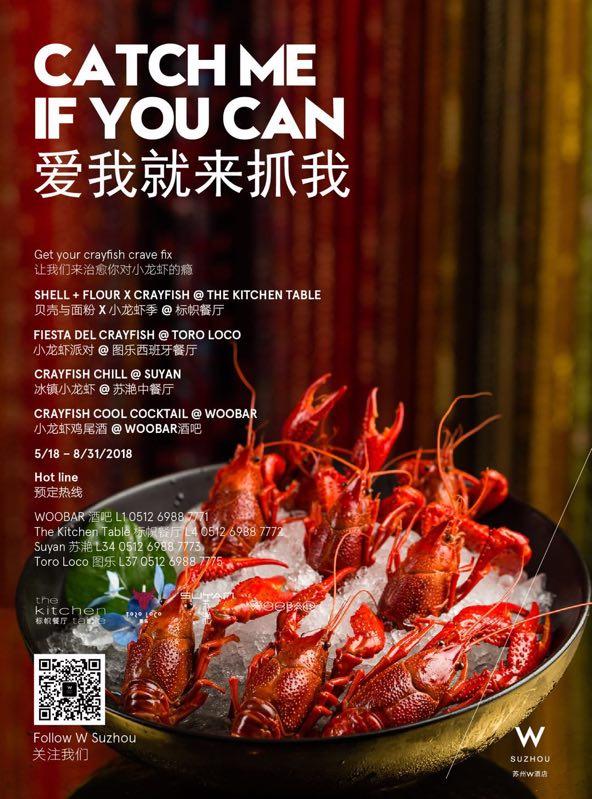 Crayfish Summer Menu at W Suzhou
