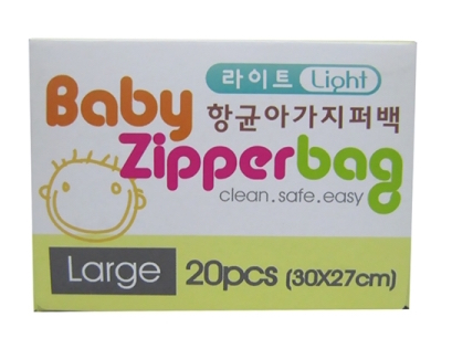Baby Zipperbag