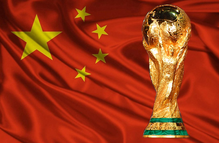 Every FIFA World Cup Final Game with its China Kick Off Time