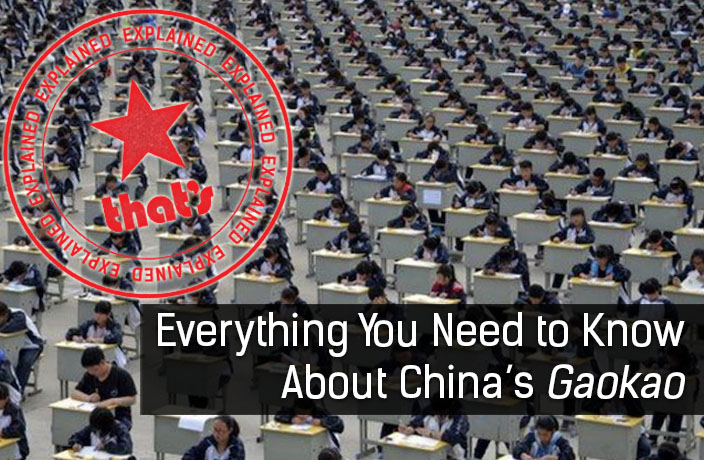 Explainer: Everything You Need to Know About the Gaokao