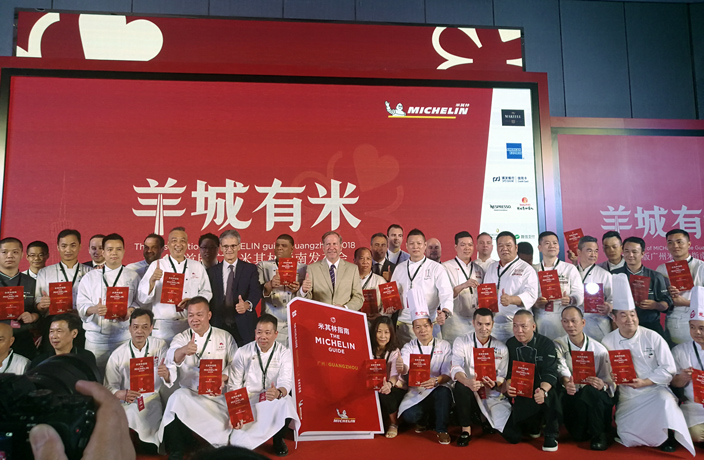 8 Restaurants Got Michelin Stars in First Guangzhou Guide