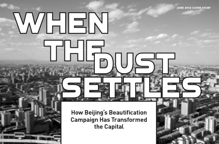 when-the-dust-settles.jpg