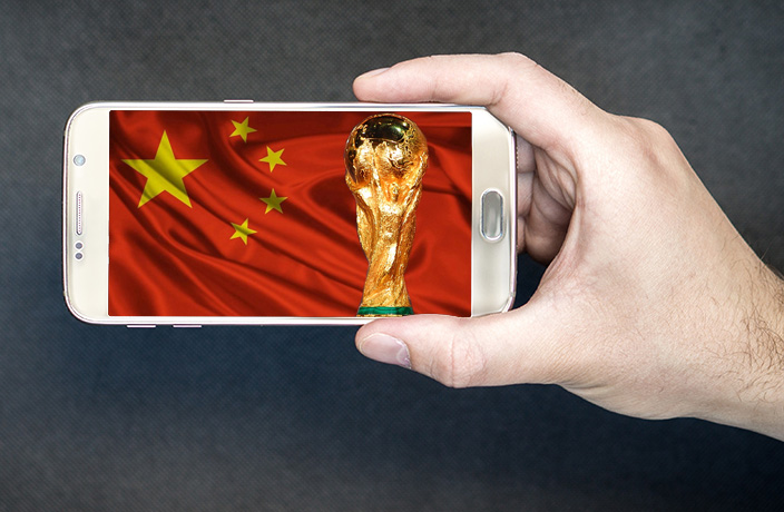Livestream the World Cup in China