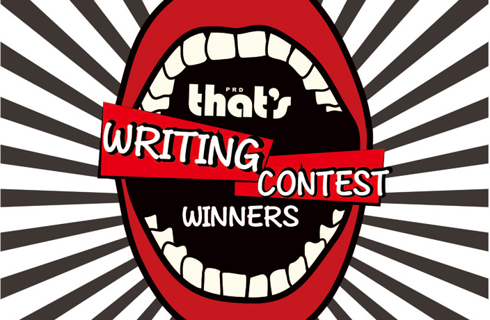 The Winners of the That's PRD Writing Contest Spring 2018