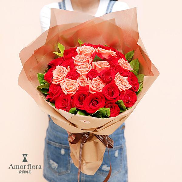Love in Paris Bouquet