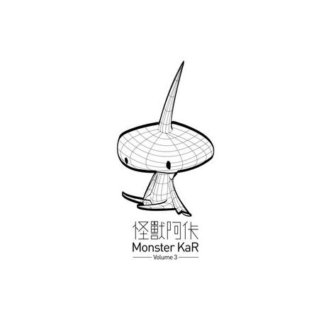 201807/Monster-KaR.png