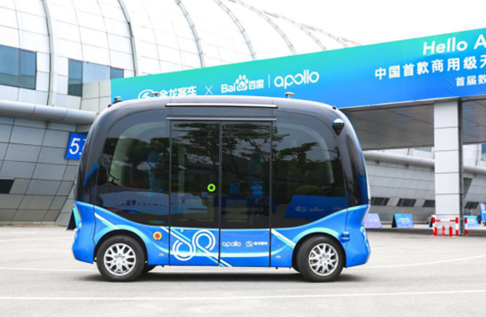 Driverless Buses: Coming to a Chinese City Near You