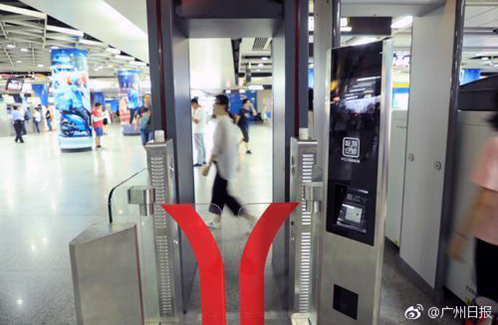 These 3 Metro Stations Now Use Facial Recognition in Guangzhou