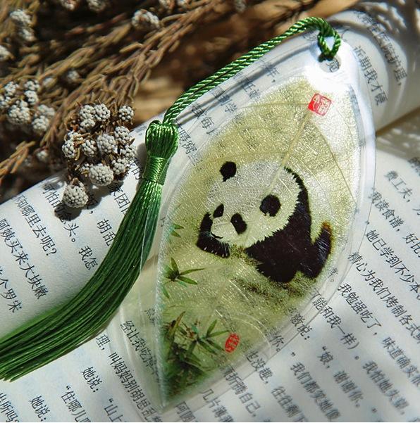 Leaf Vein Bookmark