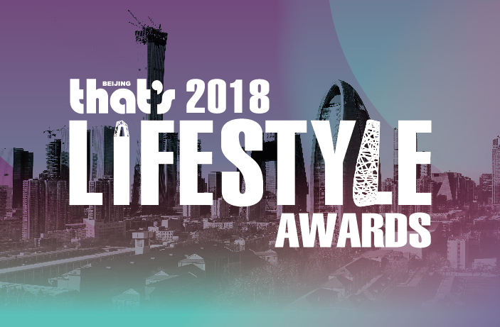 That's Beijing 2018 Lifestyle Awards: Vote Now!