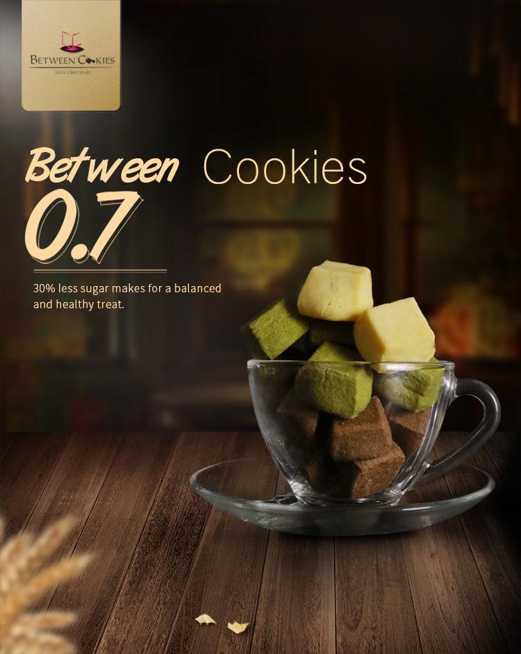Between Cookies