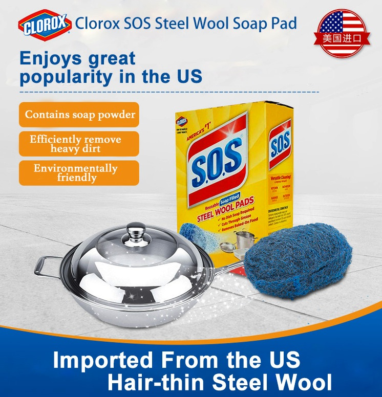 SOS Wool Soap Pad