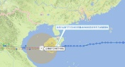 Tropical Storm Son-Tinh Arrives in South China
