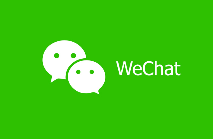 How to Make WeChat Stickers
