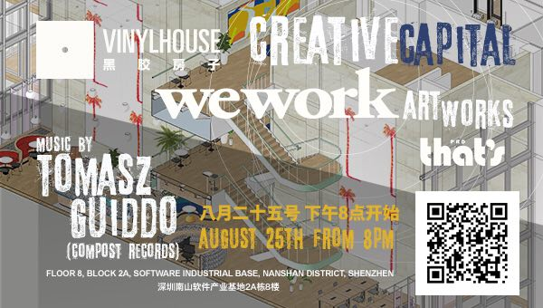 art-wework-flyer.jpeg