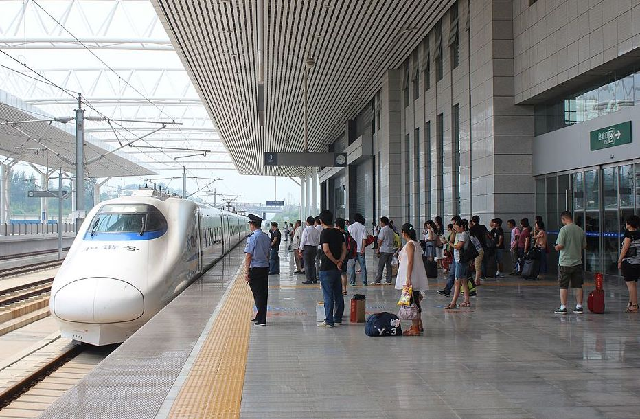 How to Get Train Tickets Delivered to Your Home in China for Cheap