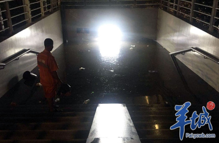 Pedestrian Tunnel Floods Amidst Epic Thunderstorm in Guangzhou