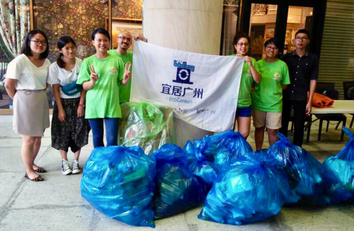 Go Green and Recycle Your Waste at This Event in Guangzhou