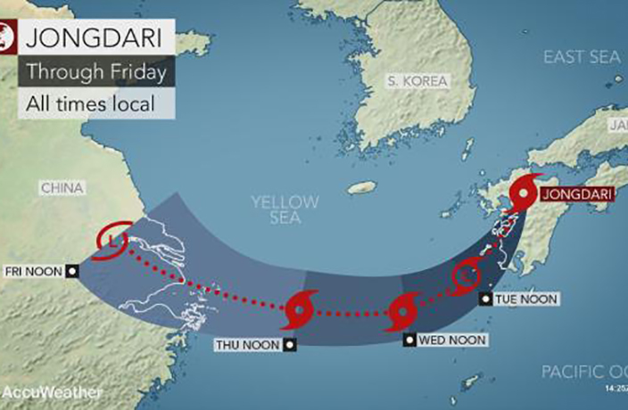 UPDATE: Shanghai Raises Typhoon Alert as City Braces for Jongdari