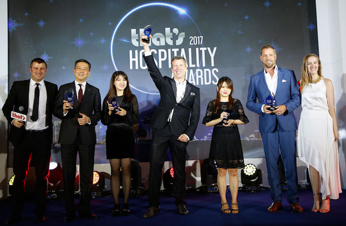 That's 2018 Hospitality Awards Coming to Guangzhou