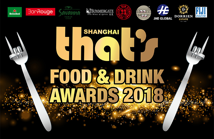 Last Chance to Attend the That's Shanghai's Food & Drink Awards