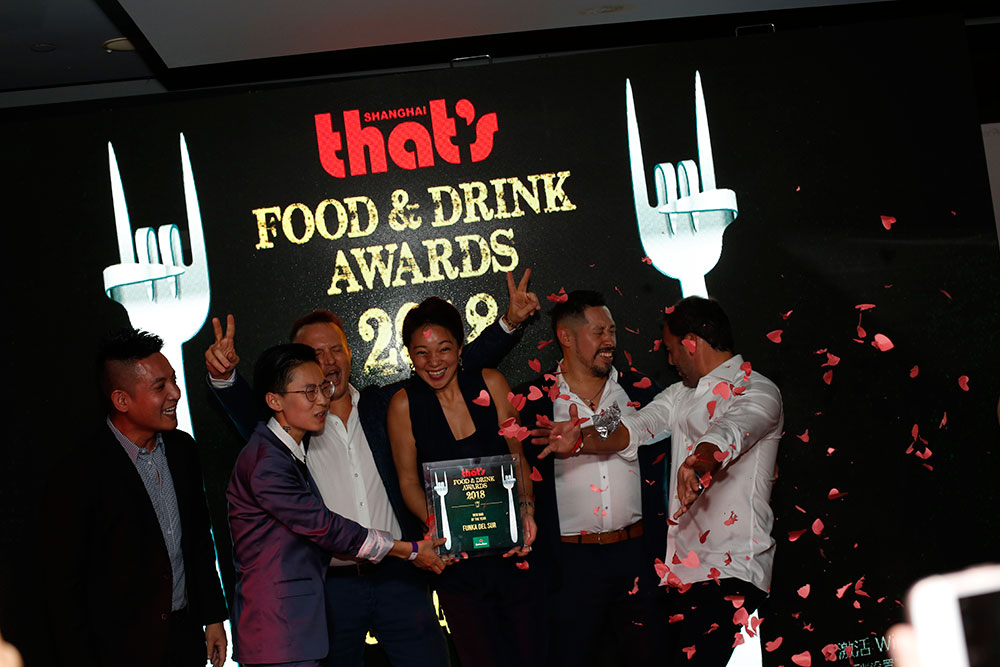 Food & Drink Awards