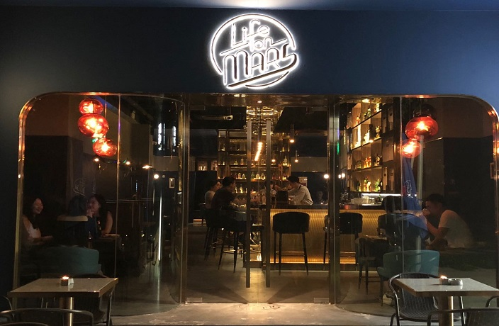 Shenzhen Bar Review: Life on Mars Cocktail Bar