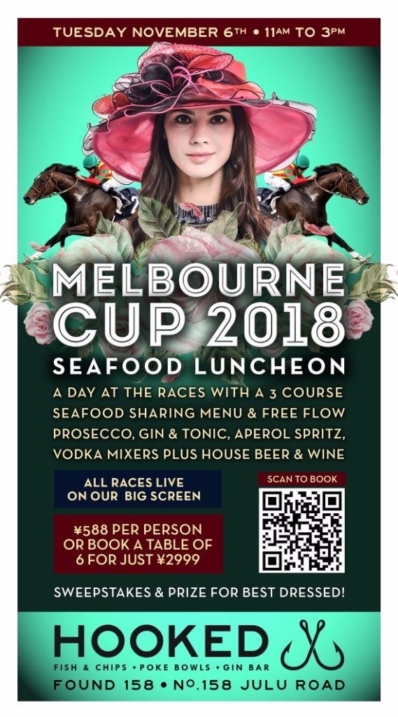 WIN! Melbourne Cup Seafood Luncheon Tickets - Urban Family Shanghai