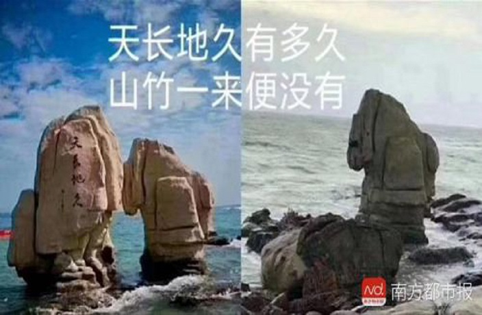 Shenzhen's 'Everlasting Love Stone' Crumbles After Typhoon