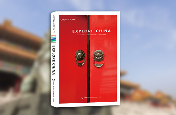 Buy 'Explore China' for Just ¥99