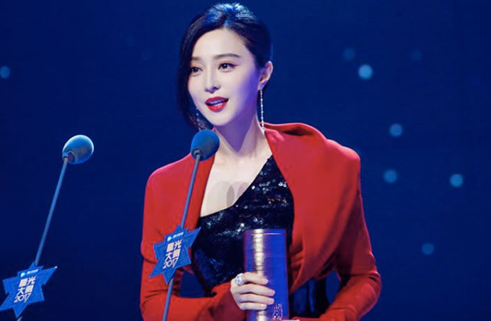 Fan Bingbing Ranked Dead Last in Social Responsibility Ratings of Chinese Celebs