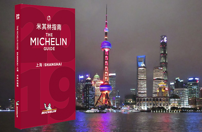 34 Restaurants Awarded Michelin Stars in 2019 Shanghai Guide
