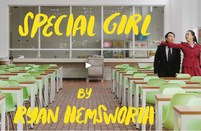Ryan Hemsworth's New Music Video 'Special Girl' Set in Shanghai