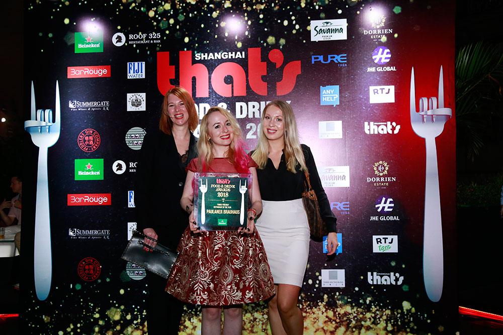 Food & Drink Awards