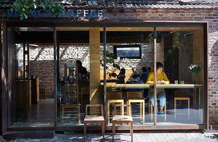 Voyage Coffee Hit in the Latest Round of Brickings in Gulou