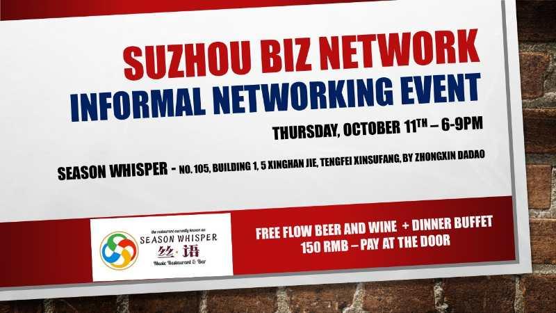Suzhou Biz Network