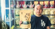 Getting Moderately Deep With... A Mongolian Beef Jerky Shop Owner