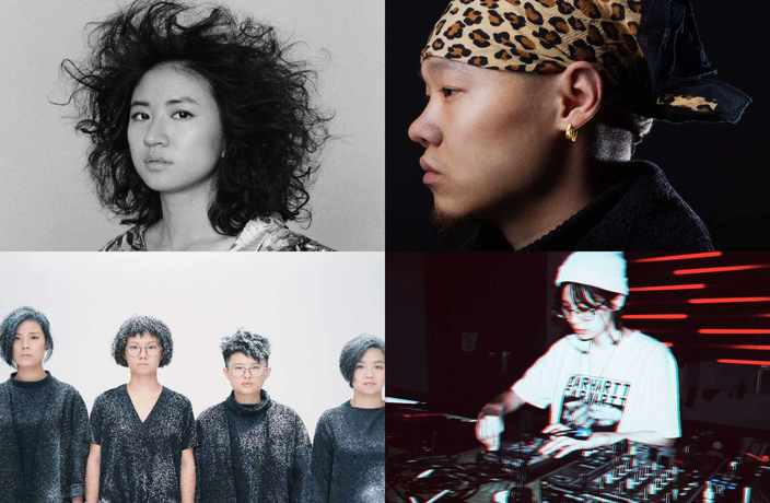 We Spoke With 4 Great Chinese Acts Performing at Clockenflap 2018