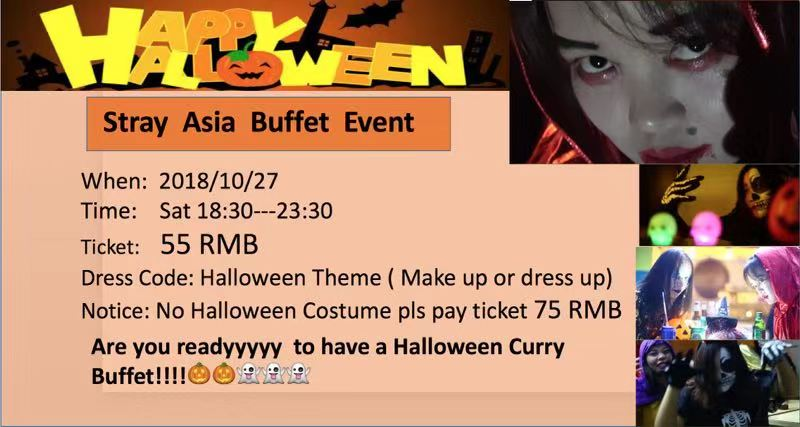 Stray Asia Halloween Buffet
